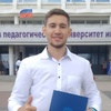 Владимир, 23, г.Североморск
