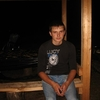 Maloi, 24, г.Ковернино