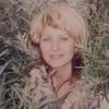 Ирина, 37, г.Нефтеюганск
