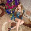 Катя, 18, г.Смоленск