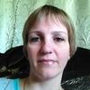 елена, 37, г.Борское