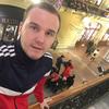 Иван, 23, г.Славянск-на-Кубани