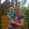 Алексей, 24, г.Брянск