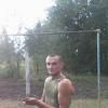 Вячеслав, 32, г.Зерноград