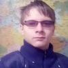 Дмитрий, 18, г.Златоуст