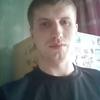 Владимир, 33, г.Комсомольск-на-Амуре