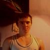 алексей, 20, г.Тучково