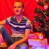 Евгений, 25, г.Динская
