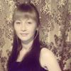 нина, 21, г.Нерчинск