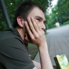 Станислав, 22, г.Димитровград