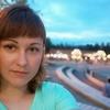 Екатерина Князева, 29, г.Новоуральск