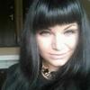 Валерия, 40, г.Екатеринбург
