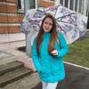 Екатерина, 22, г.Йошкар-Ола