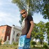 Андрей, 26, г.Белоозёрский