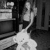 Екатерина, 28, г.Малмыж