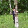 Наталья, 32, г.Сергиев Посад