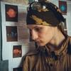 Евгений Рысев, 21, г.Москва