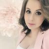 Александра, 30, г.Москва