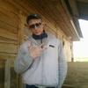 Малой, 24, г.Агинское