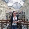 Марина, 23, г.Быково
