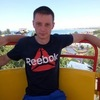 Владимир, 25, г.Армянск