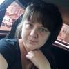Алена, 23, г.Камень-на-Оби