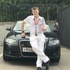 Егор, 32, г.Видное