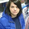 Анастасия, 31, г.Сызрань