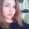 Евгения, 22, г.Саратов