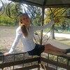 Ольга, 21, г.Мариинск