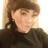 Лилия, 24, г.Ангарск