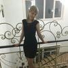 Олеся, 32, г.Белогорск