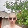 Александр, 30, г.Волгодонск