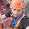 Алексей, 28, г.Чульман