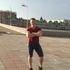 Вячеслав, 23, г.Евпатория