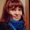 Наталья, 36, г.Черноморское