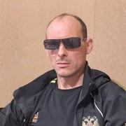 Станислав 40 Москва